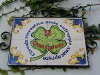 22島目               イタリア共和国 カプリ島