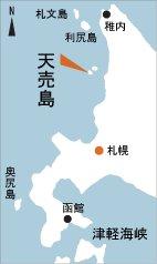 日本の島再発見_北海道_天売島_地図