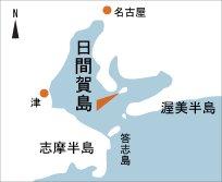 日本の島再発見_愛知県_日間賀島_地図