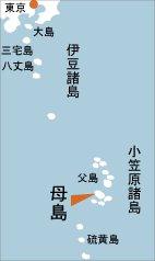 日本の島再発見_東京都_小笠原諸島_母島_地図