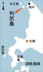 日本の島再発見_北海道_利尻島_地図