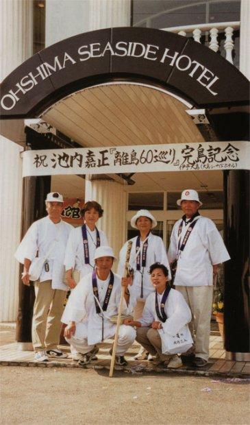 日本の島再発見_愛媛県_越智諸島_伊予大島_皆さんのおかげで「離島60巡り」完島しました