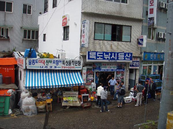 地球の島めぐり_韓国_鬱陵島_港の商店街