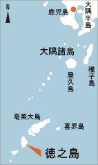 日本の島再発見_鹿児島県_奄美群島_徳之島_地図