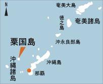 日本の島再発見_沖縄県_粟国島_地図