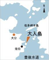 日本の島再発見_大分県_豊後諸島_大入島_地図