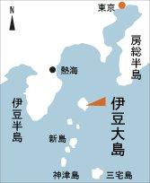 日本の島再発見_東京都_伊豆諸島_伊豆大島_地図