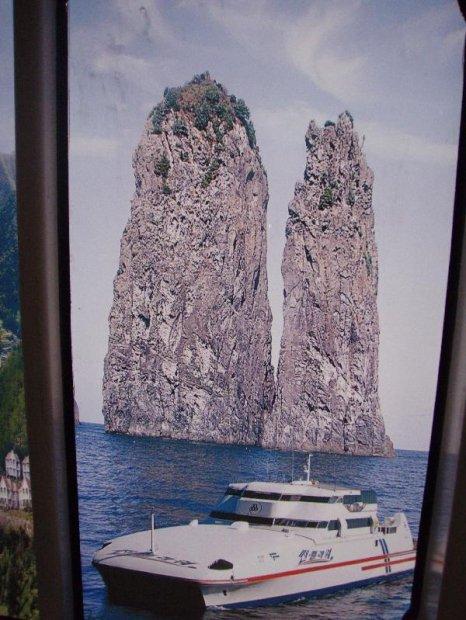 地球の島めぐり_韓国_鬱陵島_船内のポスター