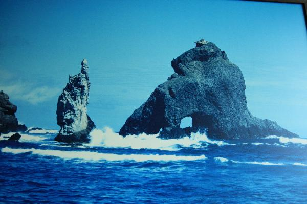 地球の島めぐり_韓国_鬱陵島_独島のスライドショー