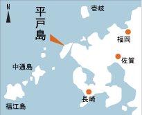 日本の島再発見_長崎県_平戸諸島_平戸島_地図