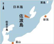 日本の島再発見_新潟県_佐渡島_地図