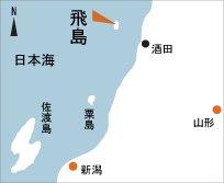 日本の島めぐり_山形県_飛島_地図