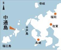日本の島再発見_長崎県_五島列島_中通島_地図