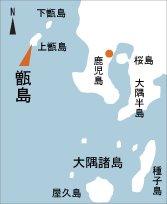 日本の島再発見_鹿児島県_甑島_地図
