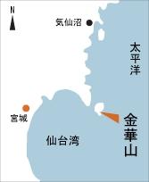 日本の島再発見_宮城県_牡鹿諸島_金華山_地図