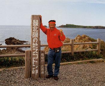 日本の島再発見_北海道_礼文島_日本西北限のスコトン岬の筆者