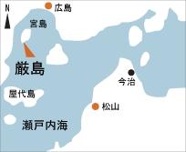 日本の島再発見_広島県_安芸群島_厳島_地図
