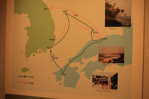 地球の島めぐり_韓国_鬱陵島_韓国と日本の地図・独島博物館にて