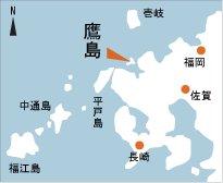 日本の島氏発見_長崎県_鷹島_地図