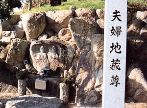 日本の島再発見_広島県_芸備群島_因島_夫婦地蔵