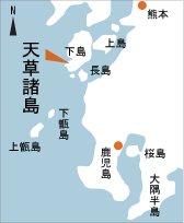 日本の島再発見_熊本県_天草諸島_天草上島下島_地図