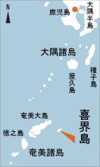 日本の島再発見_鹿児島県_奄美群島_喜界島_地図