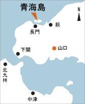 日本の島再発見_山口県_萩諸島_青海島_地図