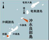 日本の島再発見_鹿児島県_奄美群島_沖永良部島_地図
