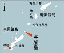 日本の島再発見_鹿児島県_奄美群島_与論島_地図