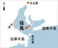 日本の島再発見_愛知県_篠島_地図