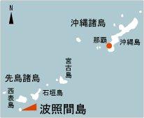 日本の島再発見_沖縄県_八重山諸島_波照間島_地図
