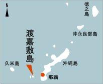 日本の島再発見_沖縄県_慶良間諸島_渡嘉敷島_地図