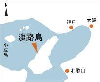 日本の島再発見_兵庫県_淡路島_地図