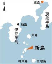日本の島再発見_東京都_伊豆諸島_新島_地図