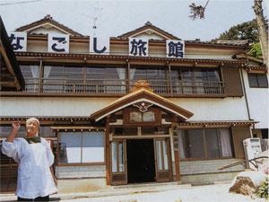日本の島再発見_山形県_飛島_なごし旅館-女将4代目-斉藤孝子さん