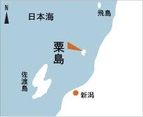 日本の島再発見_新潟県_粟島_地図