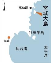 日本の島再発見_宮城県_大島_地図
