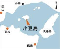 日本の島再発見_香川県_小豆島_地図