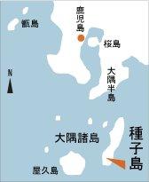 日本の島再発見_鹿児島県_種子島_地図