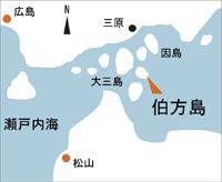 日本の島再発見_愛媛県_越智諸島_伯方島_地図