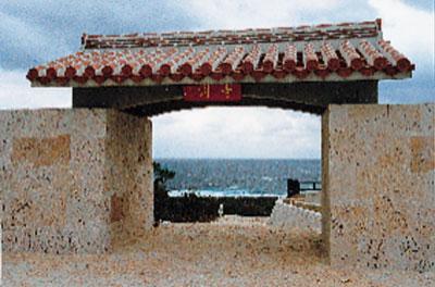 日本の島再発見_沖縄県_粟国島_琉球民話「むんじゅる」の発祥地、洞寺
