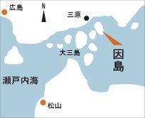 日本の島再発見_広島県_芸備群島_因島_地図