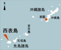 沖縄県_八重山諸島_西表島_地図