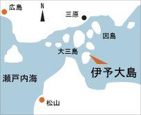 日本の島再発見_愛媛県_越智諸島_伊予大島_地図