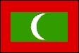 モルディブ共和国 モルディブ