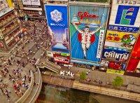 関西写真倶楽部 La Photos OSAKA ラ・フォトス大阪